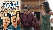 Turkish series Gençliğim Eyvah episode 16 english subtitles
