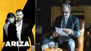Turkish series Arıza episode 11 english subtitles