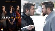 Turkish series Alev Alev episode 16 english subtitles