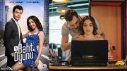 Turkish series Baht Oyunu episode 5 english subtitles