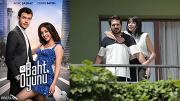Turkish series Baht Oyunu episode 12 english subtitles