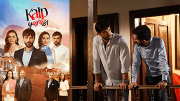 Turkish series Kalp Yarası episode 11 english subtitles