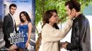 Turkish series Baht Oyunu episode 17 english subtitles